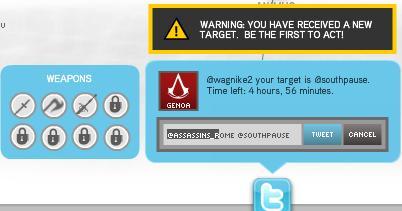 File:Tweet Mode Interface.jpg