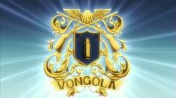 File:Vongola Crest.png