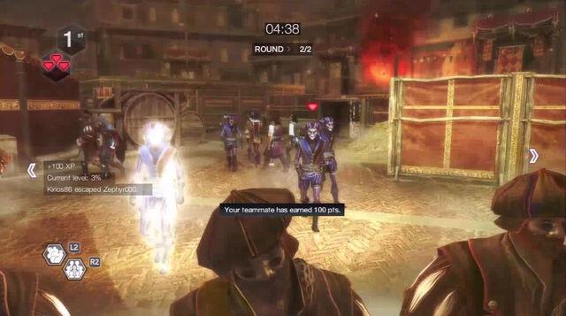 File:Multiplayer-ACB-templarvisionpursuer.jpg
