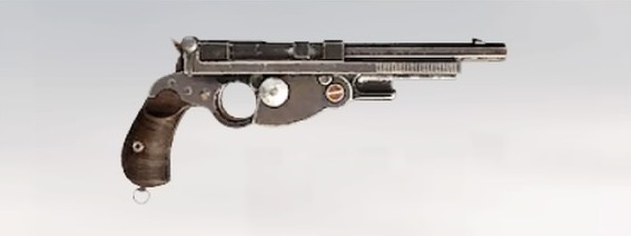 File:ACS Self-Loading Pistol Model 1868.jpg
