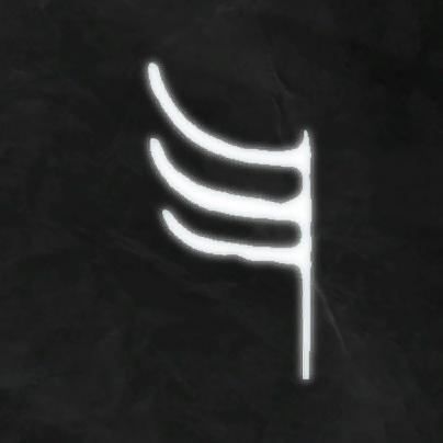 File:ACU Nostradamus Symbol 14.png