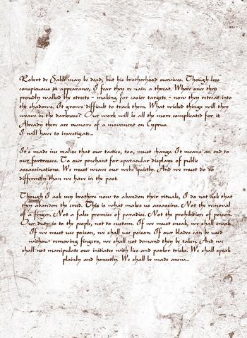 File:Codex P6 v.png