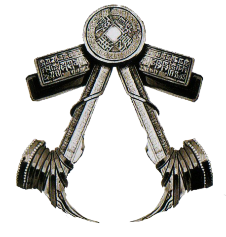 File:Insignia 6.png