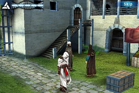 Файл:Altair's Chronicles 1.jpg