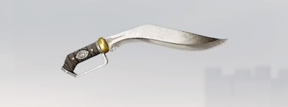 File:ACS Guard Kukri.jpg