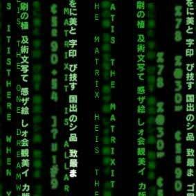 File:Matrix op2.jpg