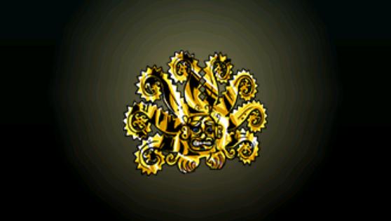 File:ACP Treasure Sun God Mask.png