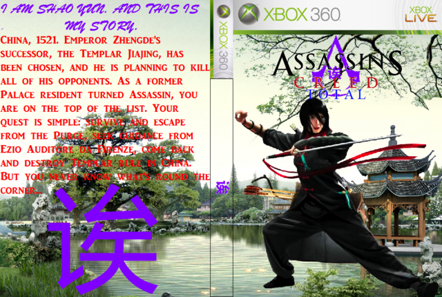 File:Assassin's creed total.png