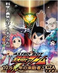 File:Tetsuwan Atomu Visits The Person Movie Poster.jpg