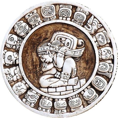 File:Mayan zodiac.png