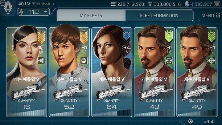 Fleet1