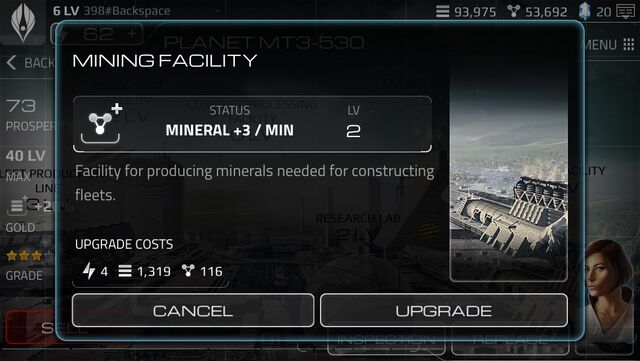 File:Building6.jpg