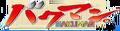 Miniatura wersji z 17:49, kwi 27, 2012