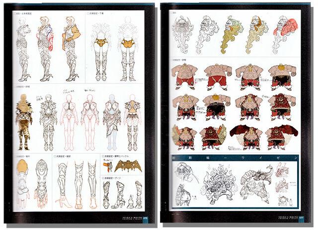 File:Animebooks-com 2262 633436976.jpg