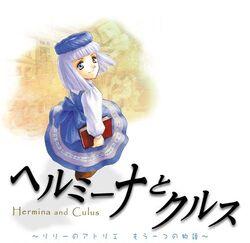 Hermina and Culus Logo