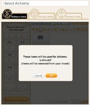 Alc type select 02