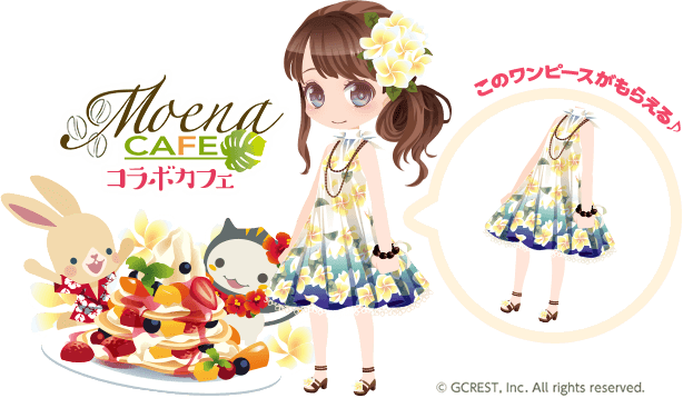 File:@games 10th anniversary project 02 moenacafe specialitem.png