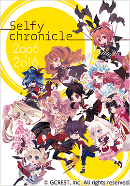 File:@games 10th anniversary project 01 selfychronicle.png