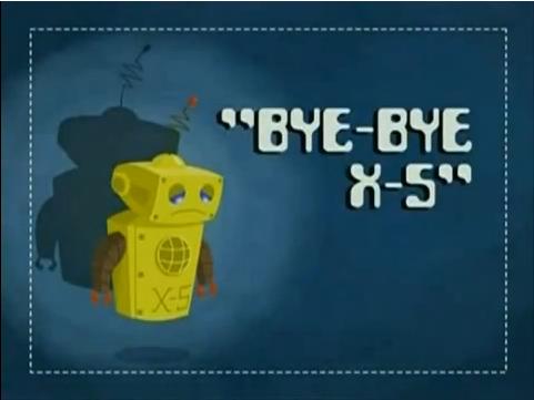 File:Byetit.PNG