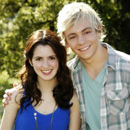Ross and Laura 2012