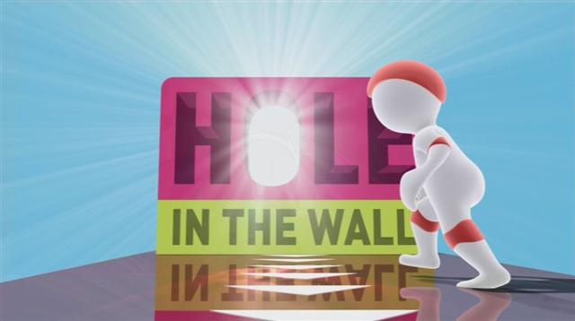 File:Hole in the wall aus logo.jpg