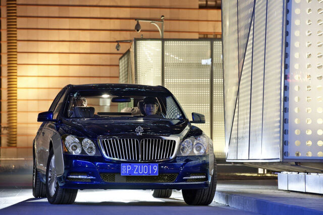 File:2011-Maybach-13.jpg