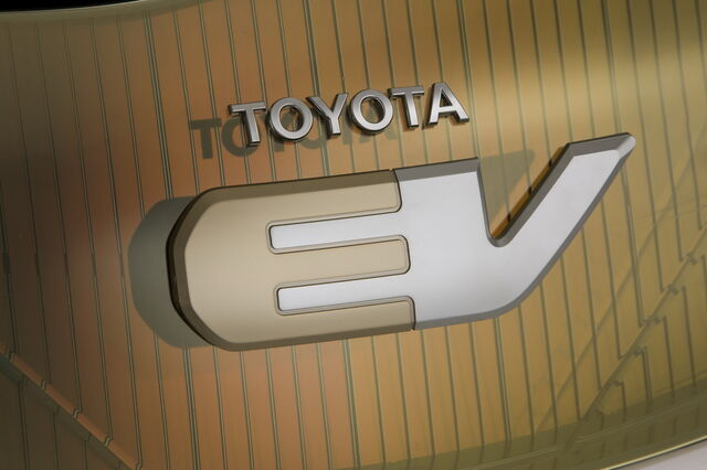 File:Toyota FT EV.jpg