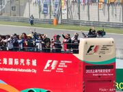2015 Chinese Grand Prix Driver Parade