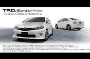 Toyota-sai-hybrid-sedan-12TRD Sportivo ver