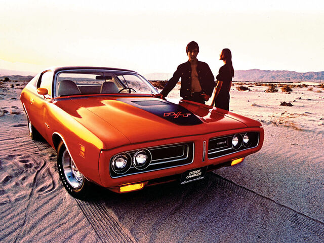 File:Charger-71.jpg