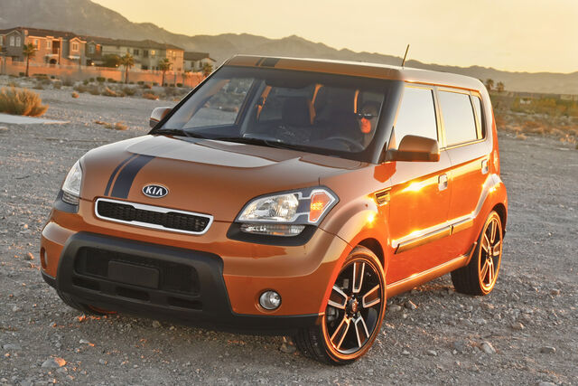 File:01 kia ignition soul.jpg
