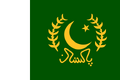 Flag of the President of Pakistan
