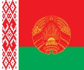 Standard of the President of Belarus