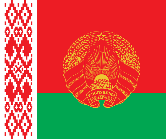 File:Standard of the President of Belarus.png