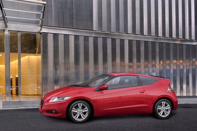 File:2011-Honda-CR-Z-Hybrid-26.JPG