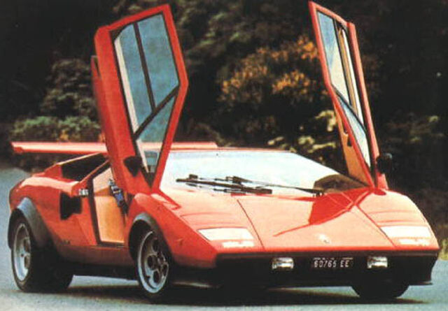 File:Lamborghini Countach Walter Wolf Special 1.jpg