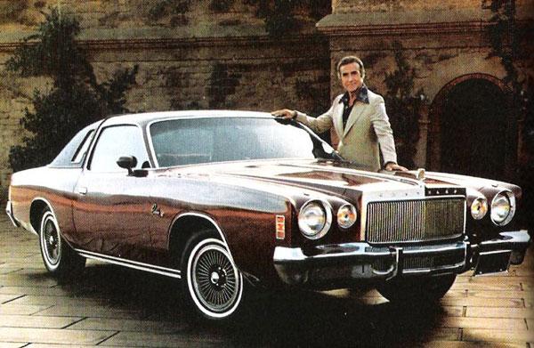 File:Chrysler-montalban-cordoba.jpg