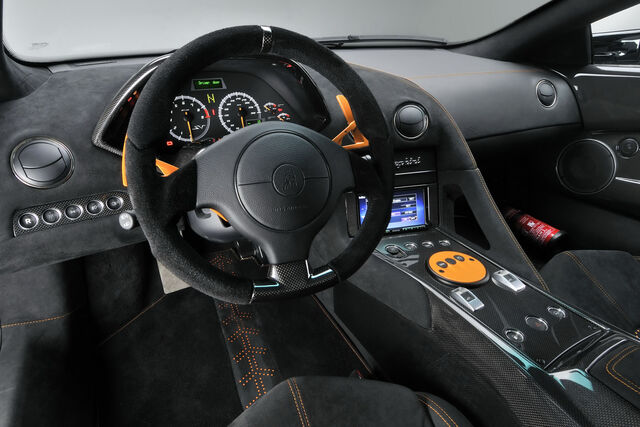 File:Lamborghini-Murcielago- LP670-4 SuperVeloce-China-6.jpg
