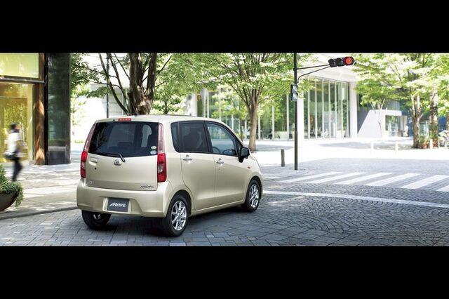 File:2011-Daihatsu-Move-1.jpg