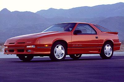 File:1990-93-Dodge-Daytona-90103351990415.jpg