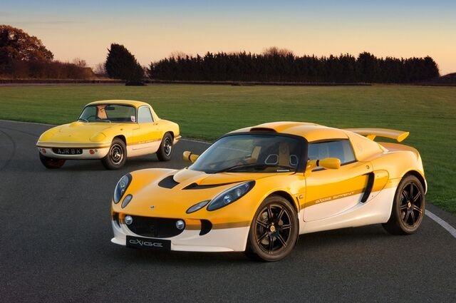 File:Lotus Exige Sprint Special Edition 1.jpg