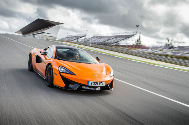 File:2016-Mclaren-570S-coupe-front-three-quarter-in-motion-02.jpg