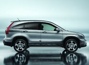 Carscoop CR-V 1