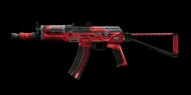 File:AKS 74U Espada.jpg