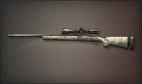 File:Weapon Sniper M24.jpg