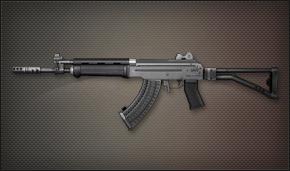 File:Img weapons ar sakork95.jpg