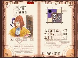 File:Fana page.jpg