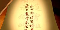 Văn tự trong thế giới Avatar