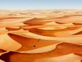 Si Wong Desert.png