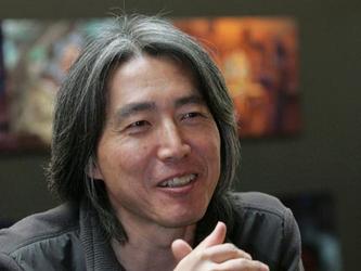 File:Kim Sang-Jin.png